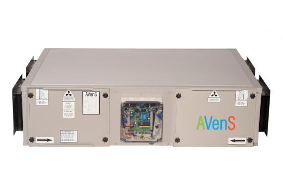 Alüminyum Eşanjörlü Isı Geri Kazanım Cihazları - Avens 750